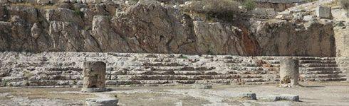 αρχαιολογικός χώρος της Ελευσίνας