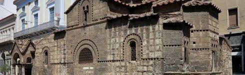 βυζαντινός ναός της Καπνικαρέας