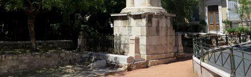 χορηγικό μνημείο του Λυσικράτους