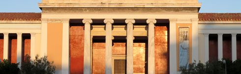 Αρχαιολογικό Μουσείο Αθήνα