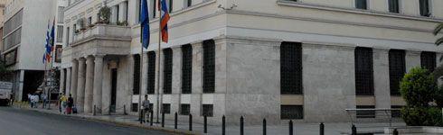 Παλαιό Δημαρχείο Αθήνας