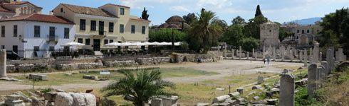 Ρωμαϊκή Αγορά