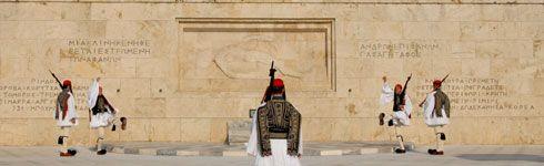 Μνημείο του Άγνωστου Στρατιώτη