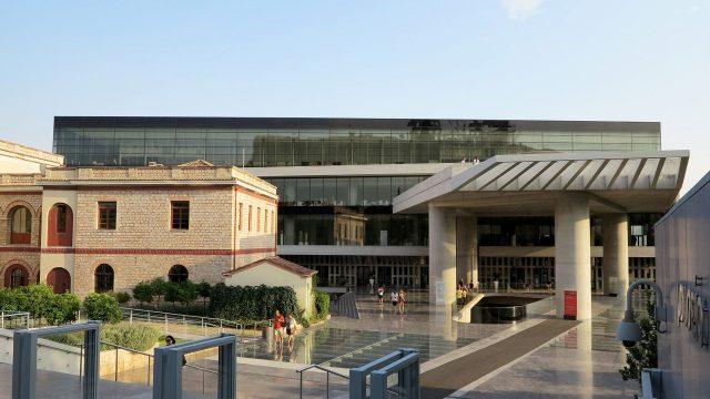 Αθήνα Μουσεία ιστορία