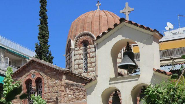Agia Aikaterini Plaka Byzantine