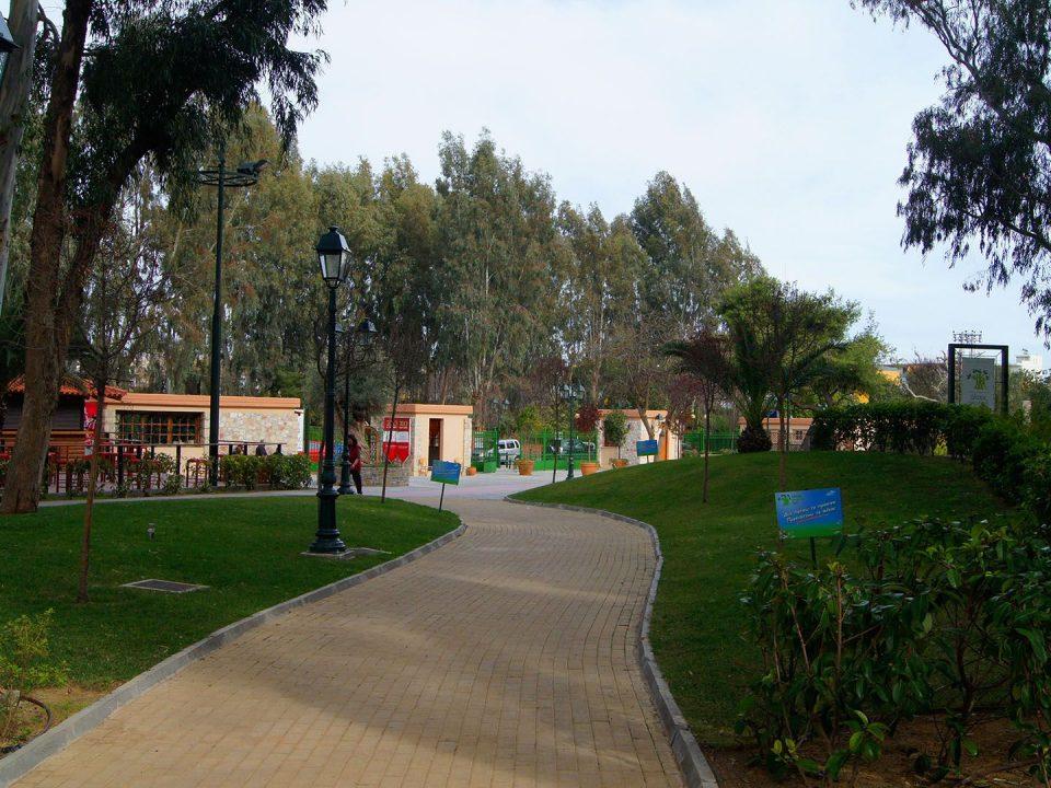 Άλσος Περιστέρι πάρκο
