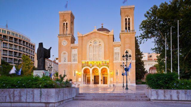Metropolitan Cathedral Athens landmark