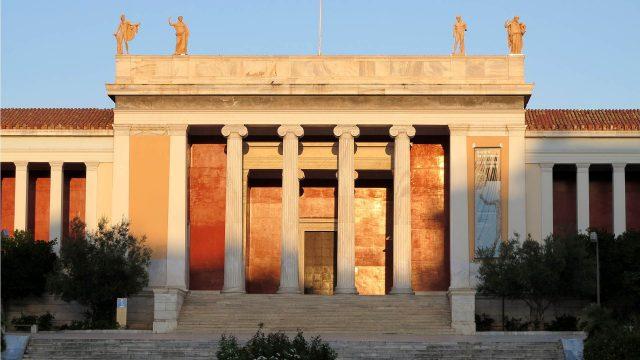 Εθνικό Αρχαιολογικό Μουσείο Πατήσια