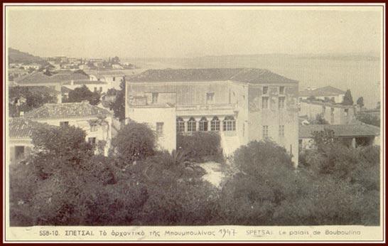 Tactual Museum Kallithea