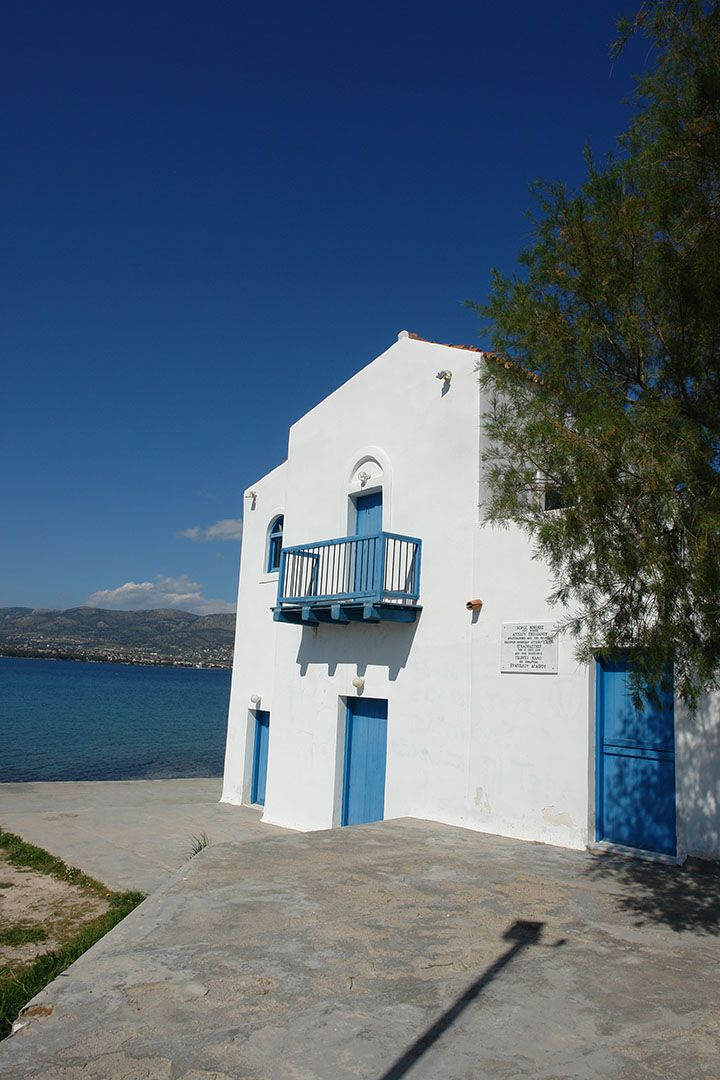 The House of Angelos Sikelianos, Angelos Sikelianos, Salamina, Attica