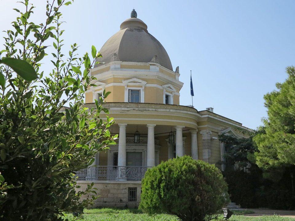 Villa Kazoulis