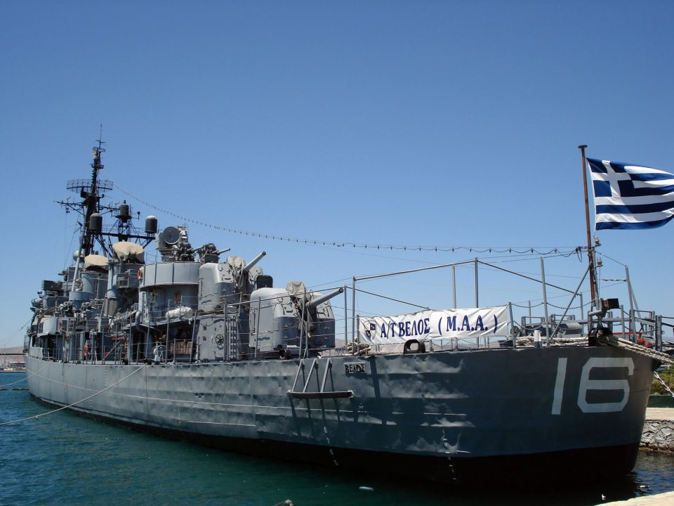 Velos, destroyer-class