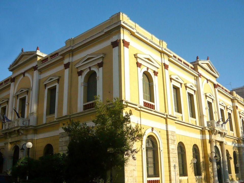 Piraeus, Municipal, Gallery
