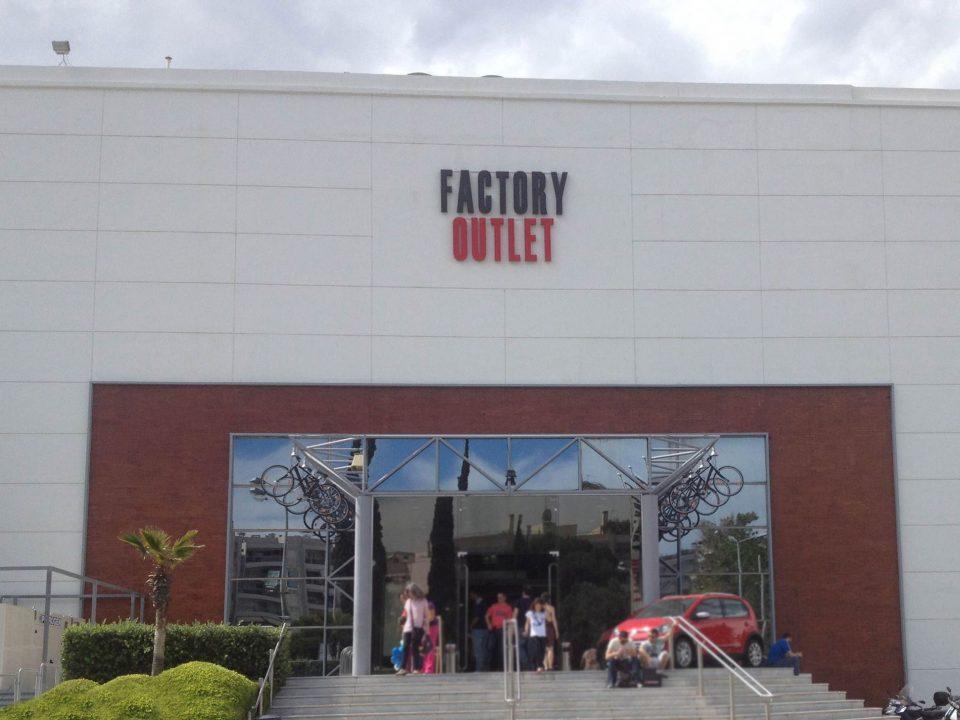Factory, Outlet, Neo, Faliro
