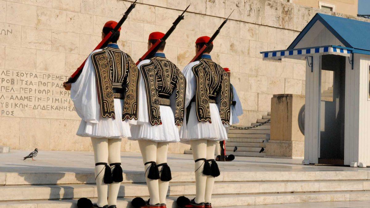 Evzones, Guard, Presidential