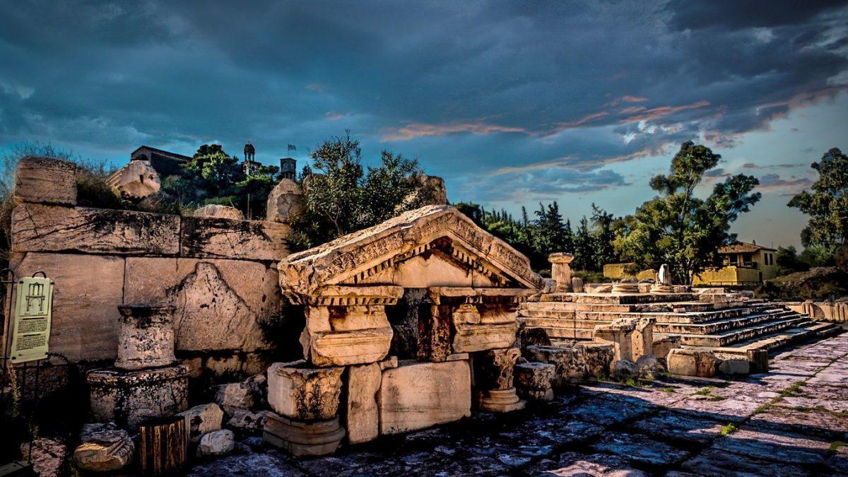 Region_of_Attica_Eleusinian_mysteries