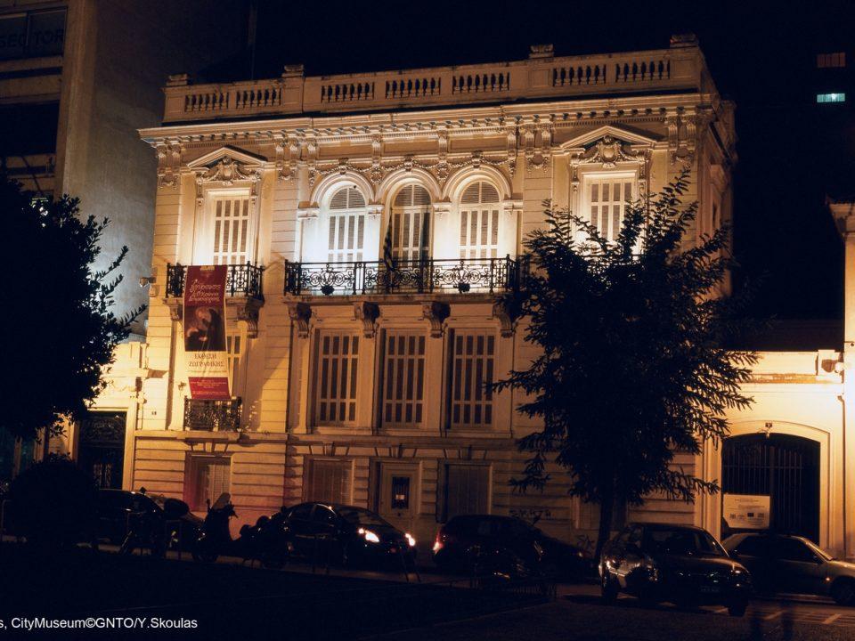 Region_of_Attica_City_of_Athens_Museum